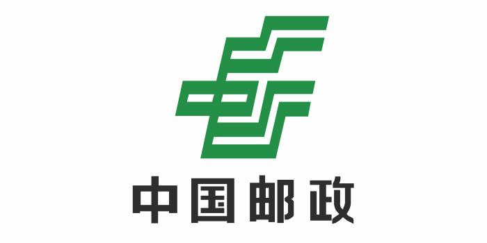 中国邮政银行